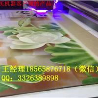 理光g5瓷砖打印机