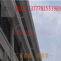 供应西峰市屋檐PVC水槽