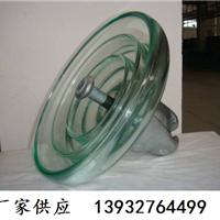 供应LXY-70玻璃绝缘子LXY-100价格