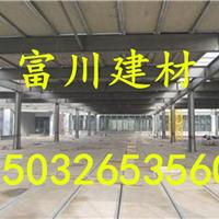 青岛钢骨架轻型板厂家 价格 09CJ20/09CG12