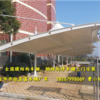 供应南京单位汽车遮雨棚制作、通州自行车棚
