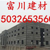 沧州钢骨架轻型板厂家及价格