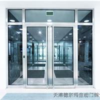 天津市塘沽区安装玻璃门