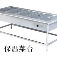 合肥不锈钢保温台售卖台自助餐保温台