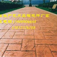 供应长沙彩色环保耐磨压模地坪材料及施工
