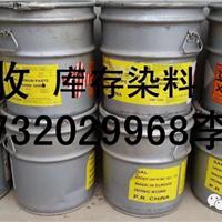 云浮回收库存染料 日化原料