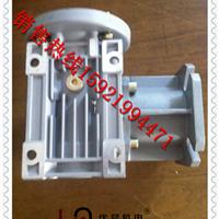金山RV050-7.5-0.55KW减速电机印刷机常用