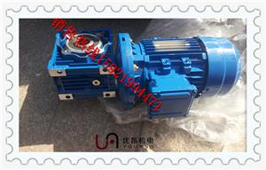 供应蚌埠合肥孵化设备用RV050涡轮减速电机
