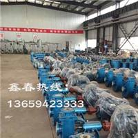 供兰州离心泵和甘肃化工离心泵优质