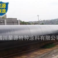 管道防腐漆管道防腐做法环氧煤沥青防腐漆