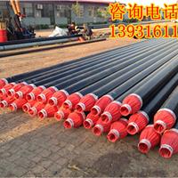 内衬螺旋钢管保温管国标价格=规格表