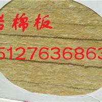 推荐:河北防水岩棉板--憎水岩棉板-价格