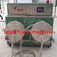 青岛启跃机械供应天然乳胶发泡机