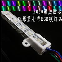 定制工程款IP68套管灌胶5050LED硬灯条