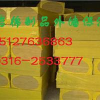 庆阳、定西【外墙玄武岩棉板】每立方价格