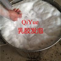 供应乳胶发泡机械QY-100