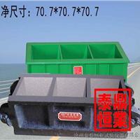 供应砂浆强度试模-沧州泰鼎恒业厂家直销