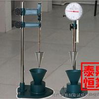 供应数显/指针式水泥砂浆稠度试验仪直销