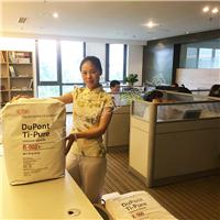 供应杜邦钛白粉R902  高品质 通用型钛白粉