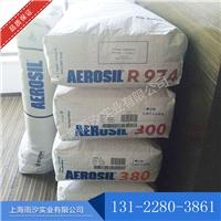 供应德固赛气相二氧化硅R974  一包起订