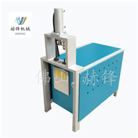 供应自动冲孔机,专业生产液压冲孔机
