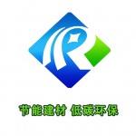 东营海容新材料有限公司