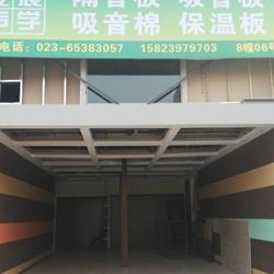 重庆乾辰声学工程技术有限责任公司