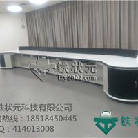 北京供应调度台 控制中心 控制台 操作台