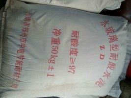 陕西西安耐酸水泥耐酸瓷片耐酸石粉