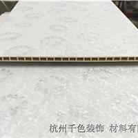供应高档优质300竹木集成墙面板