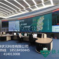 供应监控中心2017调度台,控制台,操作台