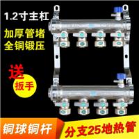 沈阳供应地热分水器地热管锻压一体分水器