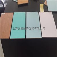 供应护墙板冰火板 酸钙 陶铝板吸音板 洁净