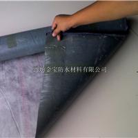 供应金宝防水1.2mm国标丙纶自粘防水卷材
