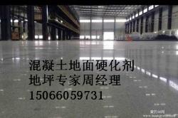山东赛西新材料有限公司