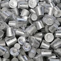 供应脱氧铝块专供钢厂