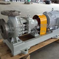供应IH40-25-160不锈钢耐腐蚀离心泵