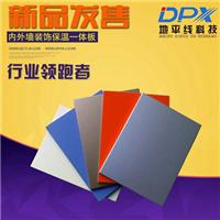 多彩消毒板丨多彩消毒板外墙专用