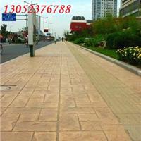 供应湘潭彩色路面材料及施工压模、透水地坪