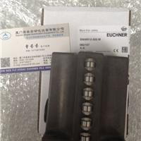 供应EGT1-5000 现货