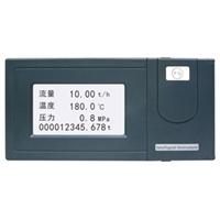 青岛蒸汽供热IC卡预付费系统青岛涡街流量计