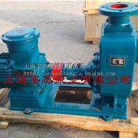 供应80CYZ-70真空吸水泵