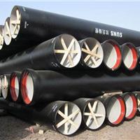 供应梧州k9级球墨铸铁管厂家销售批发