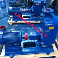供应50ZW10-20自吸水泵 大流量自吸排污泵