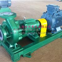 供应IHF32-25-125型不锈钢化工离心泵