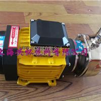 供应25LQF-8小型不锈钢离心泵