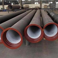 供应邯郸k9级球墨铸铁管厂家销售批发