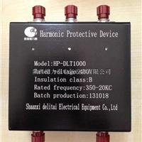 供应BGMD-CF UN-PRM1000谐波保护器