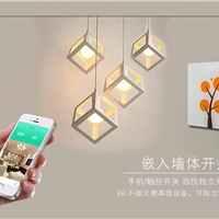WiFi无线智能照明控制系统,春泉节能