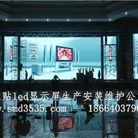 饭店餐厅专用舞台背景墙LED电子显示屏幕